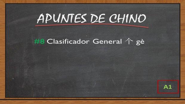 clasificador-general-ge