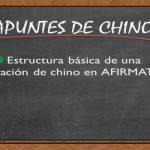 APUNTES DE CHINO; 9# Estructura Básica de una oración de chino en AFIRMATIVO