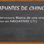 APUNTES DE CHINO; 10# Estructura Básica de una oración de chino en NEGATIVO 不 (Bù)