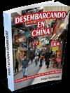 portada-libro-desembarcando-en-china-INFO