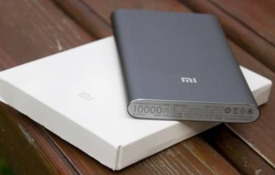 bateria externa Xiaomi-Mi-Power-Bank-Pro-10000