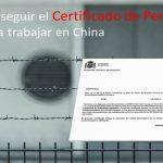Procedimiento para conseguir el certificado de penales y trabajar en China