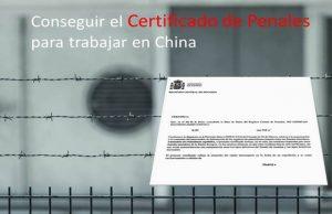 certificado de penales para trabajar en China