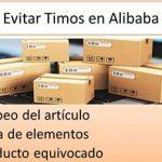 Curso Comprar en Alibaba #8: Trucos para evitar timos en Alibaba