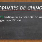 CURSO DE GRAMÁTICA CHINA; 13# Indicar la existencia de un lugar con 在 zài