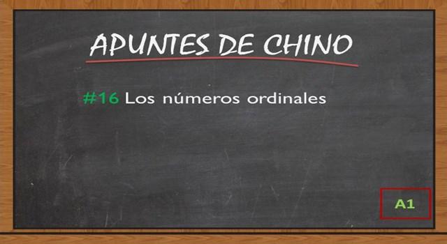 Los números ordinales en chino
