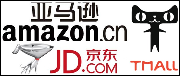 Amazon-en-China-no-exito
