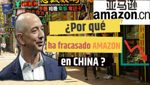 amazon-en-china-ha-fracaso