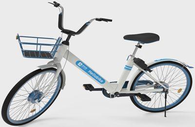 bicicleta hellobike