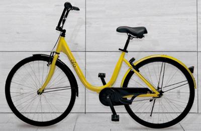 ofo bicicleta