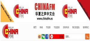 radio en chino