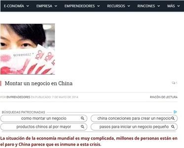 menciones del rincon del emprendedor al blog experiencia en china