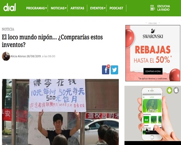 menciones de cadena dial al blog experienciaenchina
