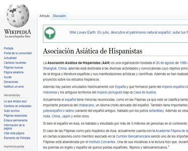 menciones en wikipedia blog experiencia en china