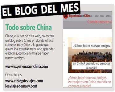 mención revista personal computer and internet al blog experiencia en china