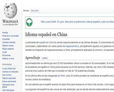 menciones wikipedia blog experiencia en china
