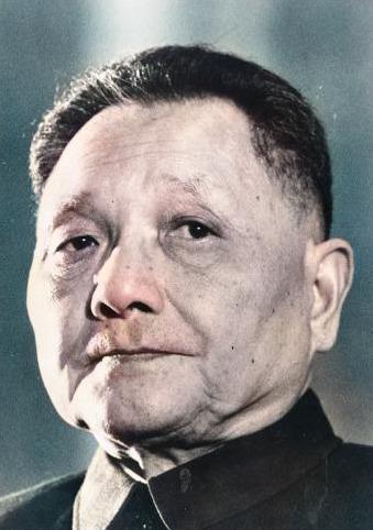 Deng-Xiaoping-1978