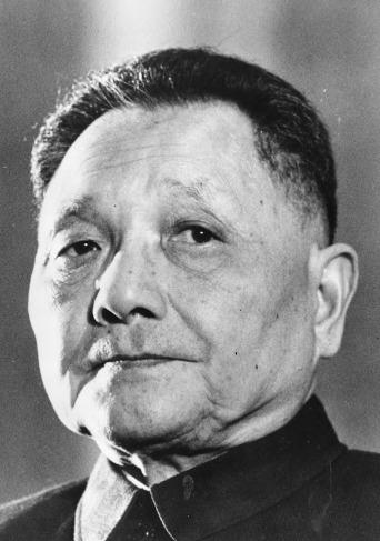 foto-blanco-y-negro-1-Deng-Xiaoping-1978