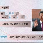 ¿Cuál es el Número ID de XI JINPING?