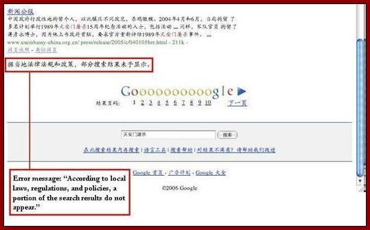censura internet google en china 1