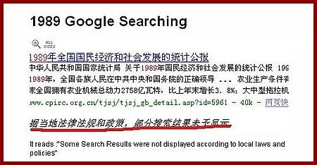 censura internet google en china 2